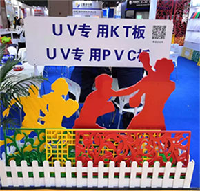 PVC Co-extruded Colored Foam Sheet