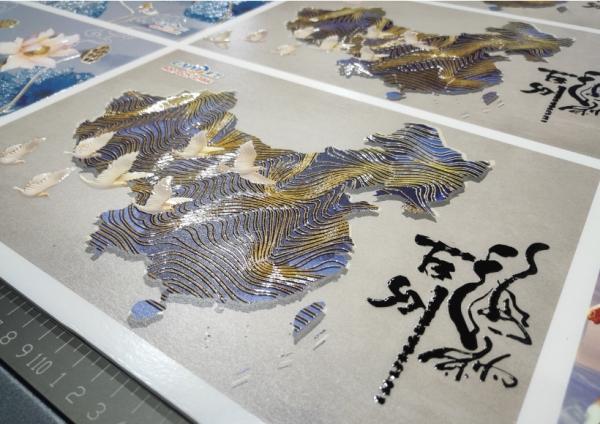 APPPEXPO2020(SHANGHAI)
