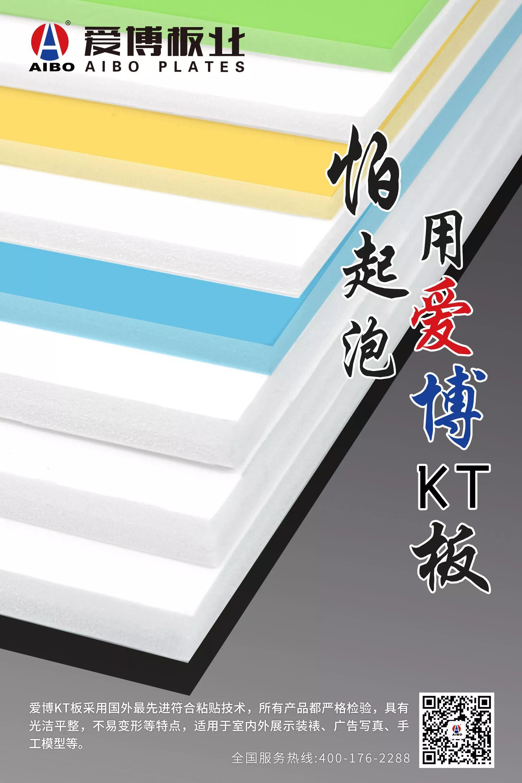The Product intruduction- paper foam board