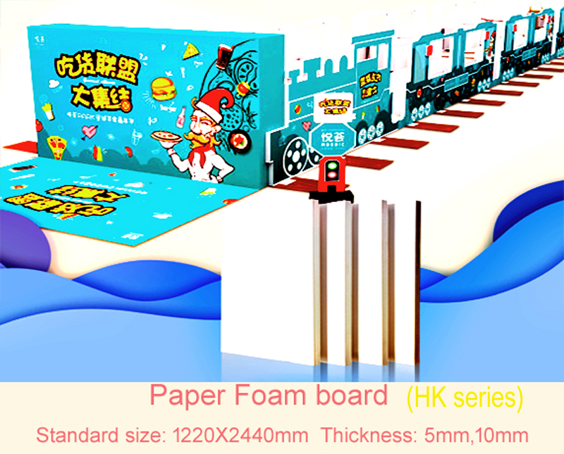 Aibo product introduction- Paper foam board