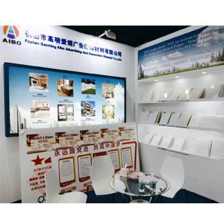 AIBO PVC Foam Boards