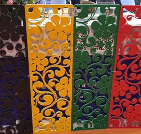 Colored PVC Boards