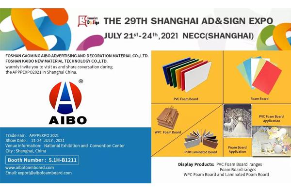 Aibo Trade Show News - APPPEXPO