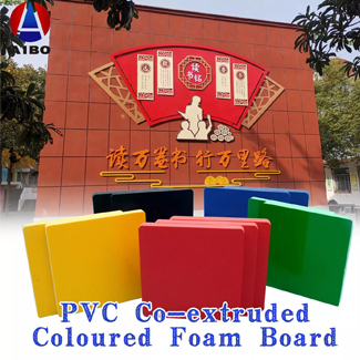 PVC Co-Extruded Sheet