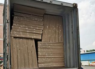 Cardboard Package(PVC)