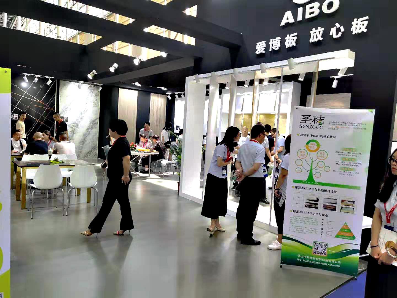 CBD fair  2019 Guangzhou