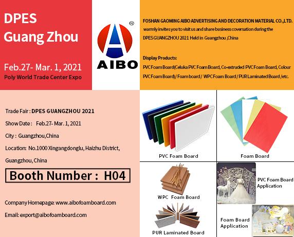 Aibo Trade Show News - DPES Sign & LED Expo China (Guangzhou) 2021