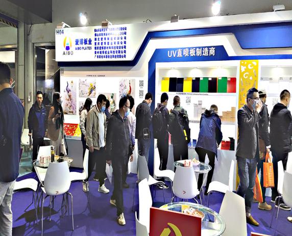 Aibo Showcase in DPES Sign Expo China 2021 Guangzhou