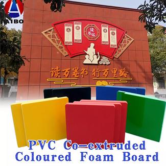 What Is PVC Foam Board?