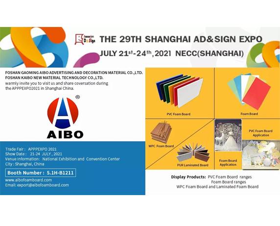 Aibo Trade Show News - APPPEXPO (Ad & Sign Expo) 2021